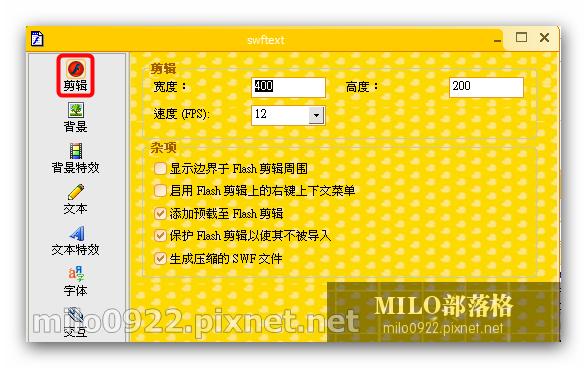 milo0922.pixnet.net_17h01m44s