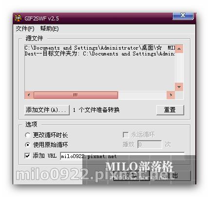 milo0922.pixnet.net_21h32m30s