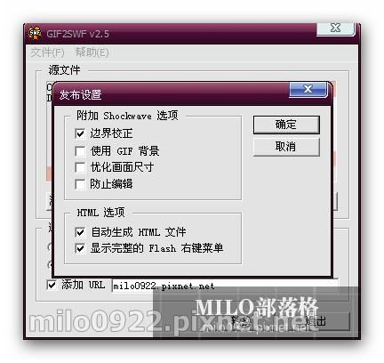 milo0922.pixnet.net_21h33m53s