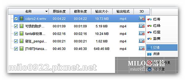 milo0922.pixnet.net_20h52m45s
