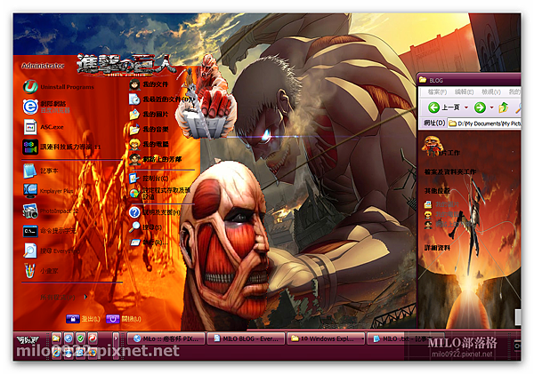 Attack on Titan V8 By MILO BLOG  MMMM