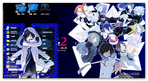 devil survivor 2   MMMM
