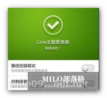 milo0922.pixnet.net_21h15m38s