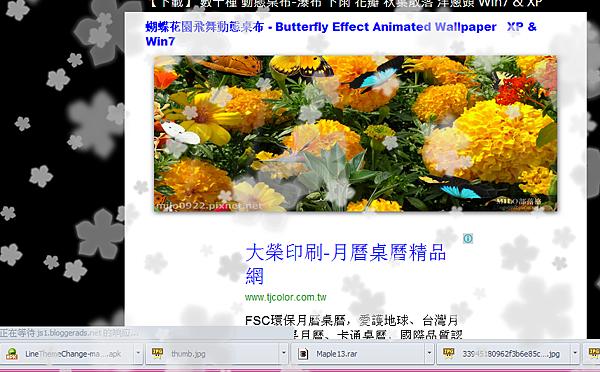 milo0922.pixnet.net_19h08m43s