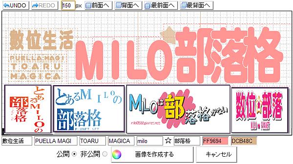 MILO201310121211101
