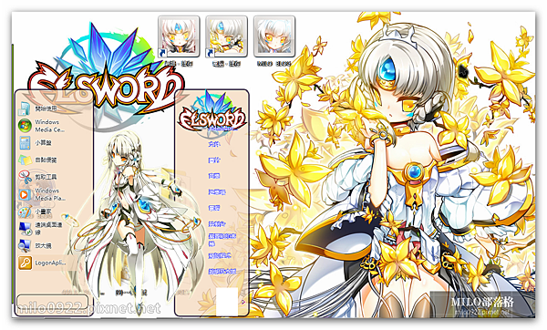 Elsword Ver. Eve By Kanza   MMMM