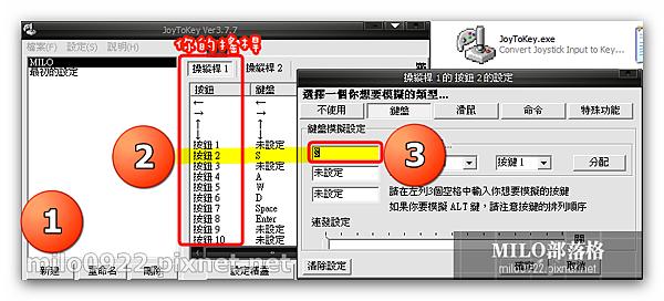 milo0922.pixnet.net_20h18m56s