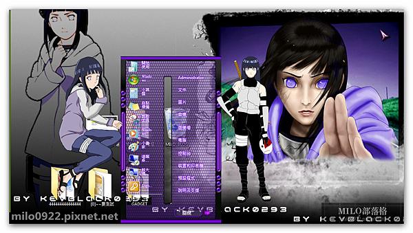 Hinata Hyuga Purple  MMMM