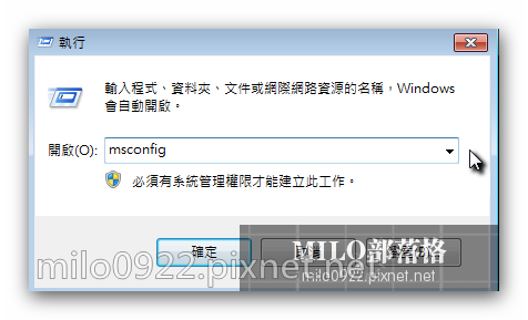 MILO BLOG__004_17h05m22s