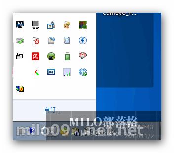 milo0922.pixnet.net_17h31m15s