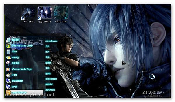 Final Fantasy XIII Versus   MMMM