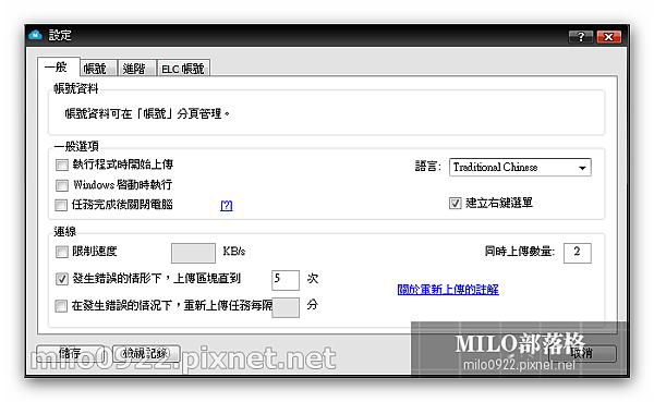 milo0922.pixnet.net_19h52m33s