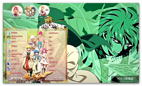 Magi - The Labyrinth of Magic  MMMM
