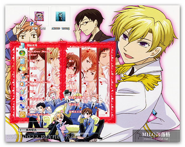 Ouran Higschool Host Club  MMMM
