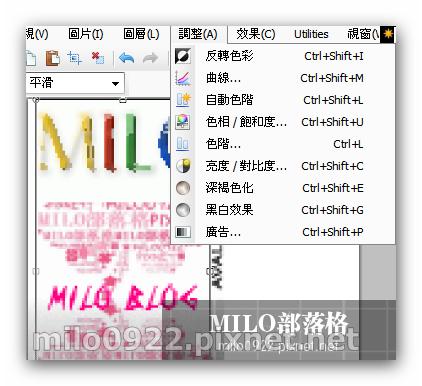 milo0922.pixnet.net_08h04m37s