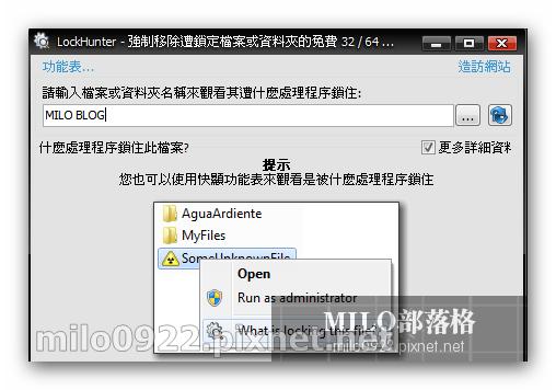 milo0922.pixnet.net_19h43m02s