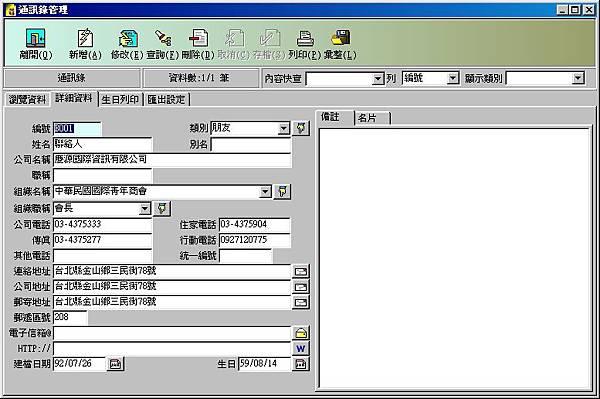 Com2005_5