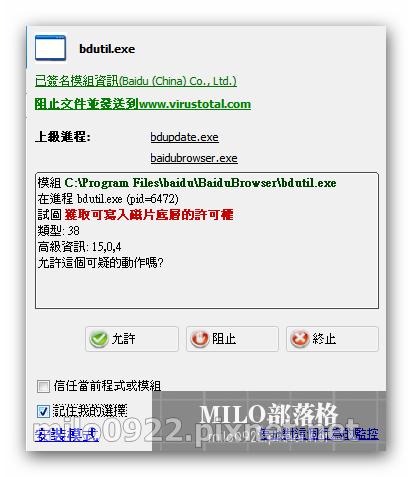milo0922.pixnet.net_10h17m33s