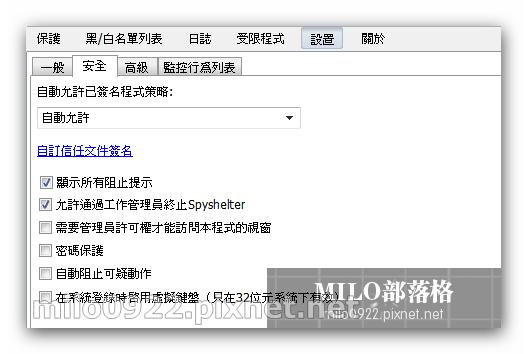 milo0922.pixnet.net_10h19m37s