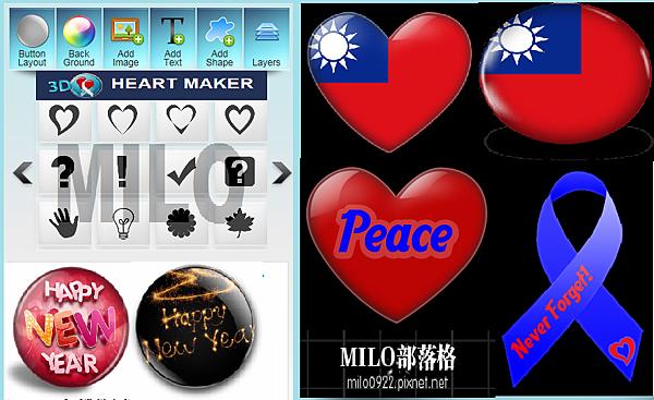 MILO201311121153030