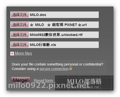 milo0922.pixnet.net_19h58m22s