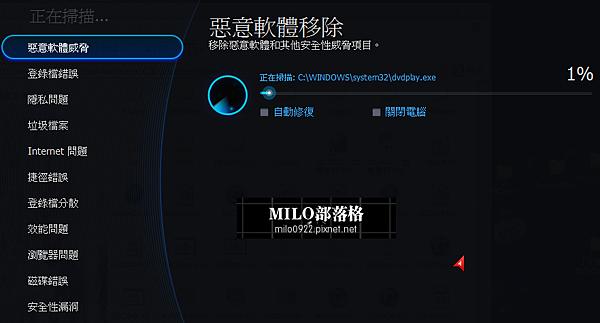 MILO201312121192558
