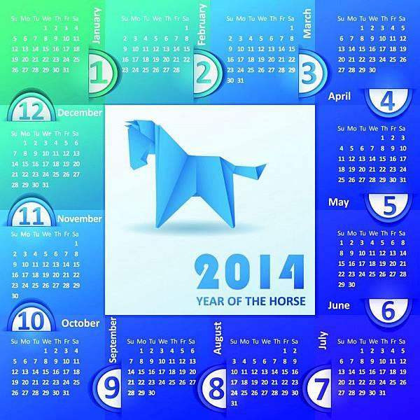 2014-Calendar-Printable-1-780x780