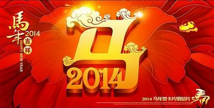 MILO201311121140116