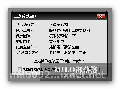 milo0922.pixnet.net_18h47m01s