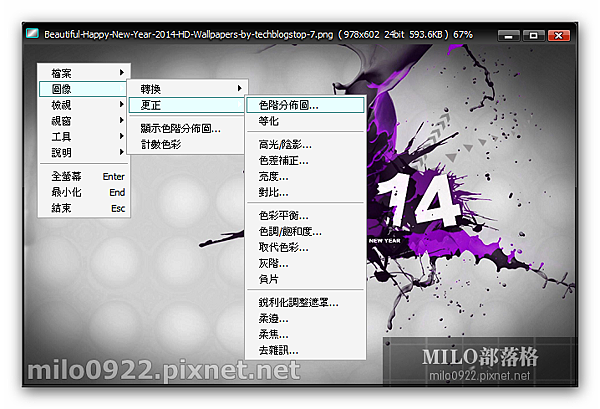 milo0922.pixnet.net_18h51m11s