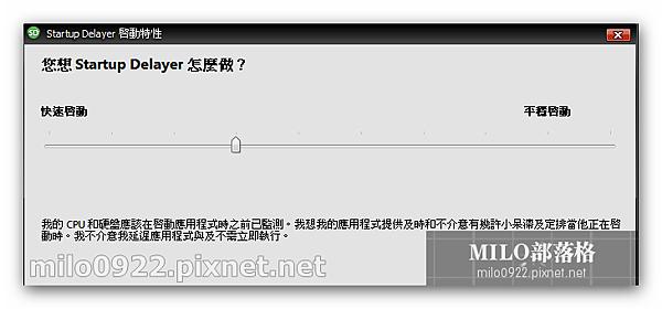 milo0922.pixnet.net_08h51m34s
