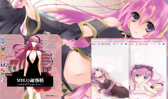 Megurine Luka (other versions 2 )