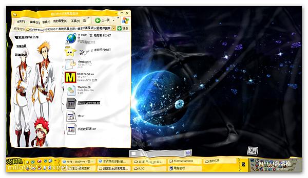 milo0922.pixnet.net_10h12m00s