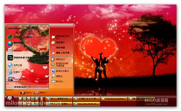 戀愛.theme milo0922.pixnet.net_14h24m37s