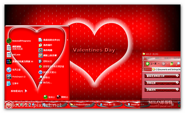 Valentines Day   milo0922.pixnet.net_20h59m41s