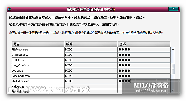 milo0922.pixnet.net_19h44m43s