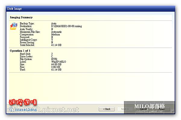 milo0922.pixnet.net_18h53m23s