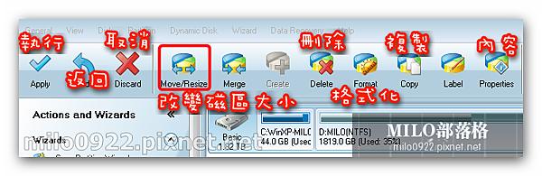 milo0922.pixnet.net_18h42m15s.png