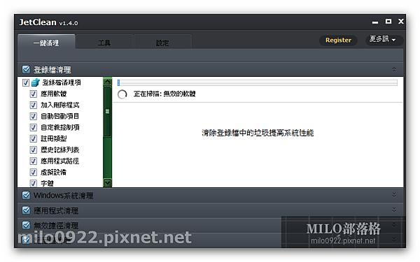 milo0922.pixnet.net_18h22m12s