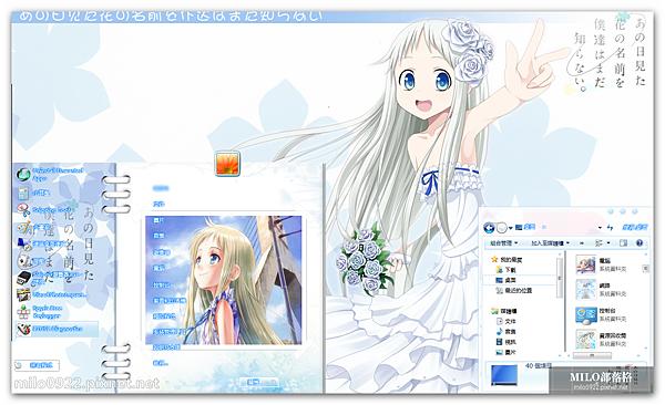 Honma_Meiko      milo0922.pixnet.net__042_