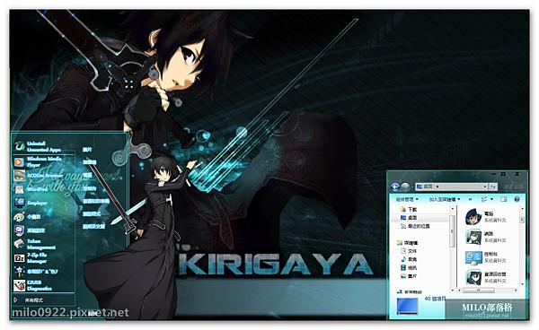 Kirito  milo0922.pixnet.net__051_