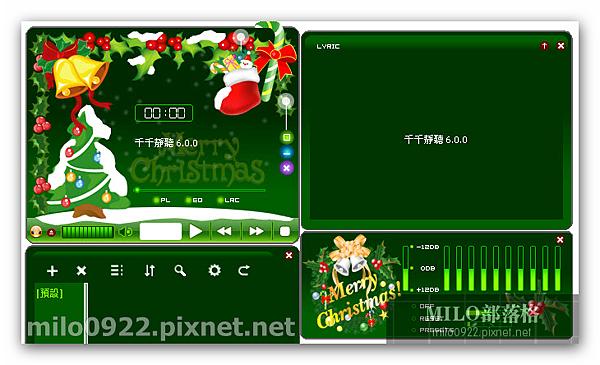 milo0922.pixnet.net_17h35m22s