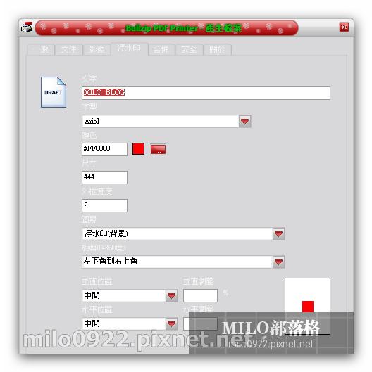MILO__002_