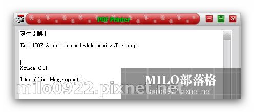 MILO__005_