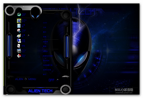 alien by tono3022 MILO