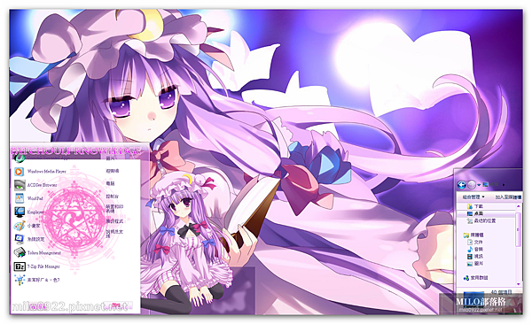 Patchouli_Knowledge_aero   milo0922.pixnet.net__074_