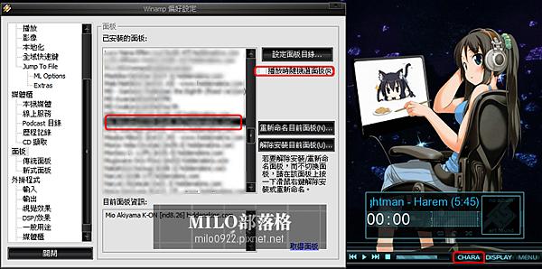 milo0922.pixnet.net_09h20m34s