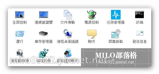 milo0922.pixnet.net_18h03m25s