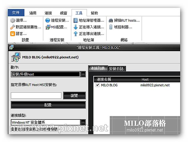 milo0922.pixnet.net_17h58m50s