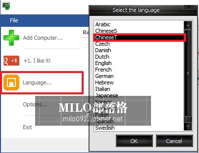 MILO201401121175518